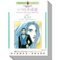 ハーレクインコミックス セット 2019年 vol.379