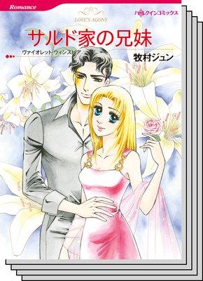 ハーレクインコミックス セット 2019年 vol.380