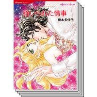 ハーレクインコミックス セット 2019年 vol.436