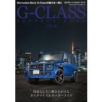 G−CLASS PERFECT BOOK Vol.2