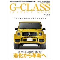 G−CLASS PERFECT BOOK Vol.3