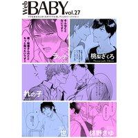 Web BABY vol.27