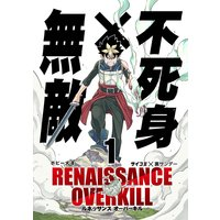 RENAISSANCE OVERKILL