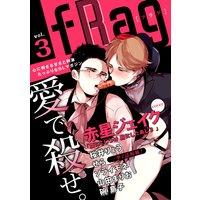 fRag vol.3