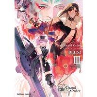 Fate/Grand Order コミックアラカルト PLUS! III