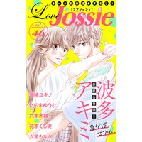 Love Jossie Vol.46