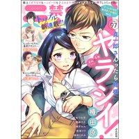 禁断Lovers Vol.97