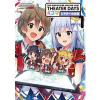 THE IDOLM@STER MILLION LIVE! THEATER DAYS 4コマ シアターの日常