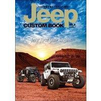 Jeep CUSTOM BOOK Vol.6