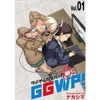 GGWP! ‐グッドゲームウェルプレイド!‐