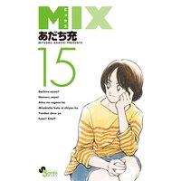 MIX 15
