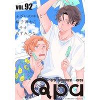 Qpa vol.92〜エロ