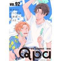 Qpa vol.92〜シリアス