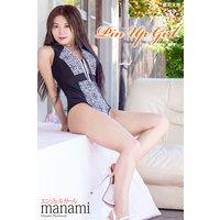 『Pin Up Girl』 manami