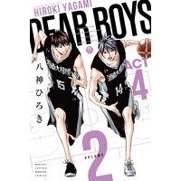 DEAR BOYS ACT4 2巻