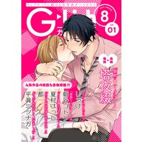G−Lish2019年8月号 Vol.1