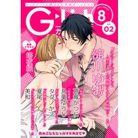 G−Lish2019年8月号 Vol.2