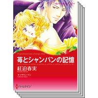 ハーレクインコミックス セット 2019年 vol.445