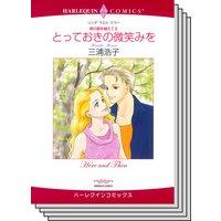 ハーレクインコミックス セット 2019年 vol.467