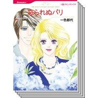 ハーレクインコミックス セット 2019年 vol.498