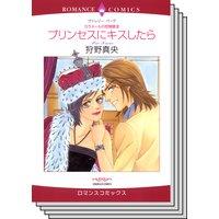 ハーレクインコミックス セット 2019年 vol.501