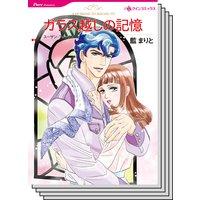 ハーレクインコミックス セット 2019年 vol.506