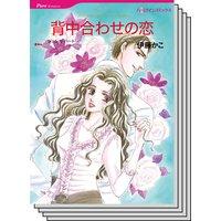 ハーレクインコミックス セット 2019年 vol.510