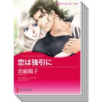 ハーレクインコミックス セット 2019年 vol.511