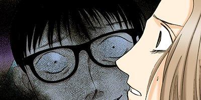 【タテコミ】強制除霊師・斎 哀しみの悪鬼_サムネイル