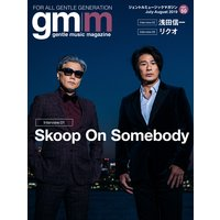 Gentle music magazine vol.50