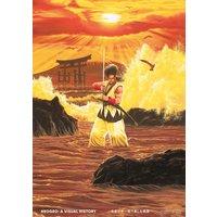NEOGEO A VISUAL HISTORY ネオジオ〜目で楽しむ軌跡〜 JAPANESE EDITION