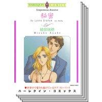 ハーレクインコミックス セット 2019年 vol.540