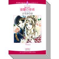 ハーレクインコミックス セット 2019年 vol.546