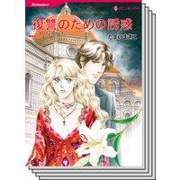 ハーレクインコミックス セット 2019年 vol.584