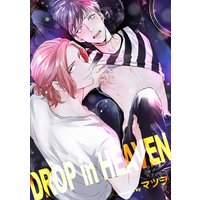 【バラ売り】DROP in HEAVEN