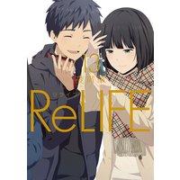 ReLIFE (13)【フルカラー・電子書籍版限定特典付】