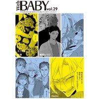 Web BABY vol.29