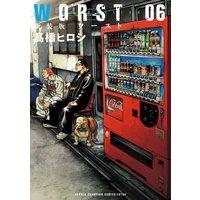 新装版 WORST 6