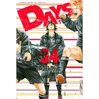 DAYS 34巻