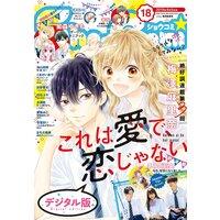 Sho‐Comi 2019年18号(2019年8月20日発売)