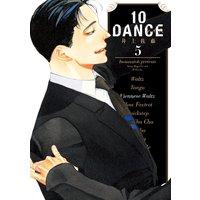 10DANCE 5巻