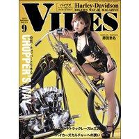 VIBES【バイブズ】2019年09月号