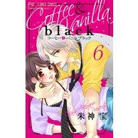 コーヒー&バニラ black【マイクロ】 6