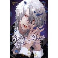 Rosen Blood〜背徳の冥館〜 2