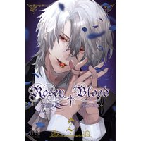 Rosen Blood〜背徳の冥館〜