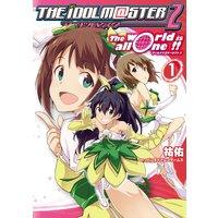 アイドルマスター2 The world is all one!!(1)