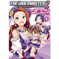 アイドルマスター2 The world is all one!!(4)