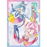 Febri(フェブリ) Vol.56 [巻頭特集]スター☆トゥインクルプリキュア