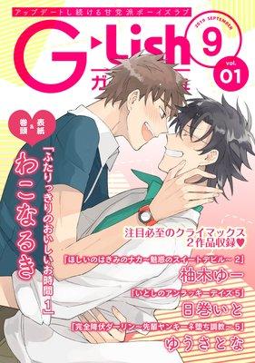 G−Lish2019年9月号 Vol.1
