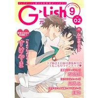 G−Lish2019年9月号 Vol.2